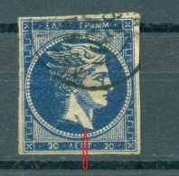 GREECE LARGE HERMES HEAD 20 L. 1875 - 1880  Pos 79 - 1861-86 Grande Hermes