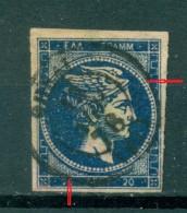 GREECE LARGE HERMES HEAD 20 L. 1875 - 1880  Pos 88 - 1861-86 Grande Hermes