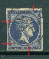 GREECE LARGE HERMES HEAD 20 L. 1875 - 1880  Pos 106 - 1861-86 Grande Hermes