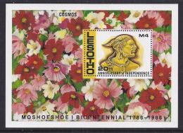 HISTORIA - LESOTHO 1986 - Yvert #H41 - MNH ** - Otros