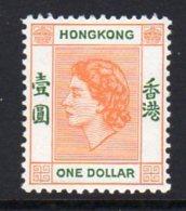 Hong Kong 1954-62 QEII $1 Definitive, MNH - Neufs