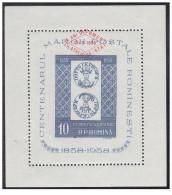 Romania - 1959 - Nuovo/new MNH - Foglietto Sovrastampato - Mi Bl 42 - 1948-.... Repubbliche