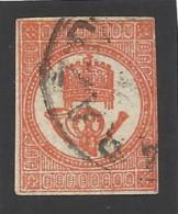Ungheria - 1871 - Usato/used - Corno - Mi N. 7 - Gebruikt