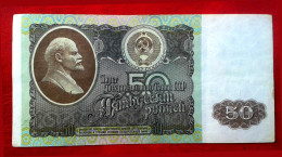 Russie Russia 50 Rubles / Rouble 1992 CIRC - USED  LENIN - Russie