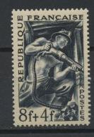 FRANCE -  MINEUR - N° Yvert 825** - Unused Stamps