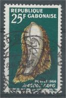 Gabon, Fang Mask, 1966, VFU - Gabon