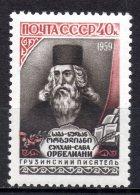 URSS. AÑO 1959. Mi 2215 A (MH) - 1923-1991 URSS