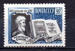 URSS. AÑO 1959. Mi 2214 (MH) - 1923-1991 URSS