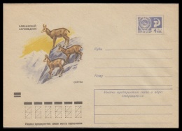 9202 RUSSIA 1973 ENTIER COVER Mint CAUCASUS PRESERVE Rupicapra CHAMOIS ISARD GAMSE FAUNA ANIMALS ANIMAUX GAME 73-560 - Game