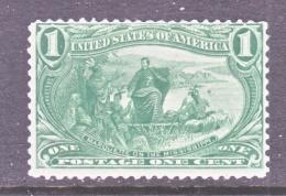 U.S. 285      ** - 1847-99 General Issues