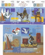 Egypt New Issue 2016, Post Day -150th Ann.Egyptian Postage Stamps Strip 3v.+1 S.sheet MNH - Nuovi