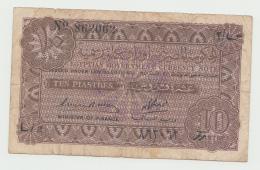 Egypt 10 Piasters 1940 VG RARE Pick 166c 166 C - Egypt