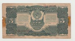 Russia 3 Rubles 1925 AVF Pick 189 - Russia