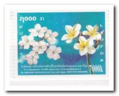 Laos 2005, Postfris MNH, Flowers - Laos