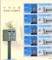 Block Taiwan NT$5 & NT$9 -2016 South China Sea Peace Of RO China Stamps Island Map Lighthouse Hospital Mailbox Post
