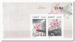 Laos 2011, Postfris MNH, Flowers - Laos