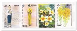 Laos 2011, Postfris MNH, Costumes, Flowers - Laos