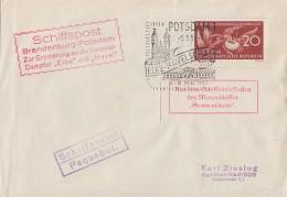 DDR Brief Schiffspost EF Minr.563 Potsdam 5.5.57 Aus Dem Schiffsbriefkasten Ansehen !!!!!!!!!!!!!! - Schiffahrt