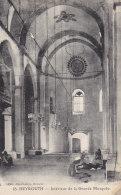 Liban - Beyrouth - Intérieur De La Grande Mosquée - Mosque - 1921