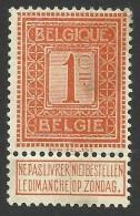 Belgium,  1 C. 1912, Sc # 92, Mi # 89, MH - 1912 Pellens