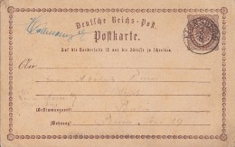DR Ganzsache Nachv. Stempel K2 Flinsberg 3.8. - Briefe U. Dokumente
