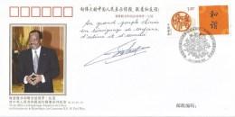Cameroon Cameroun 2011 President Paul Biya Visit To China Commemorative Cover - Kameroen (1960-...)