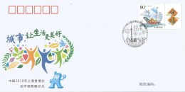 China 2007 Shanghai World EXPO Mascot Release Special Handstamp Cover