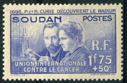 Soudan (1938) N 99 * (charniere)