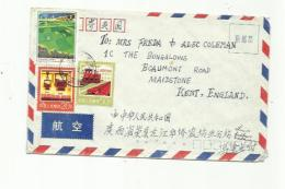CHINE CHINA  :  Divers Industrie Sur  Lettre Pour L'Angleterre - Storia Postale