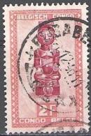 Congo Belge 1947 Michel 276 O Cote (2002) 0.15 Euro Artisanat Cachet Rond - Congo Belge
