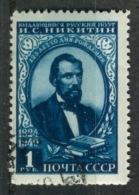 USSR. 1949. M 1393. - 1923-1991 URSS