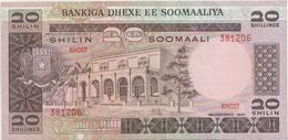 SOMALIA P. 29 20 S 1981 UNC - Somalia