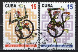 CUBA - 2004 - ANNO DELLA SCIMMIA - USATI - Used Stamps