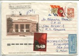 Pushkin Theatre In Gorki - Stationery (stamp 5k Similar To Postal Transports, Mi. 5238) - Architecture