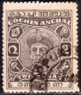 INDIA COCHIN 1946 SG #107 2a Used Perf.13 - Cochin