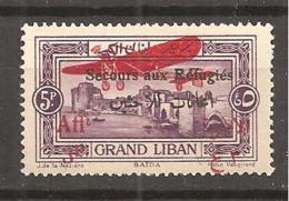 Lebanon1926: YvertPA19mnh** - Great Lebanon (1924-1945)