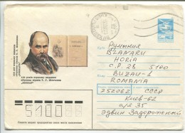"""T.G.Shevchenko (150 Years """"Kobzar"""")  - Stationery (stamp 5k Similar To Postal Transports, Mi. 5238) - Ecrivains"""