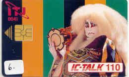 Télécarte à Puce Japon *  ITJ 110 * Art * Musique * 6 *  Japan Music Chip Phonecard * Musik Telefonkarte - Japan