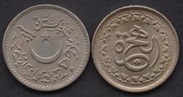 "PAKISTAN - Very Rare 50 Paisa Coin 1981 ""HIJRA 1401"" UNC KM# 51 - Pakistan"