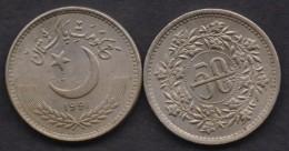 PAKISTAN 1991 - 50 Paisa Coin, UNC KM# 54 - Pakistan