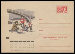 9396 RUSSIA 1974 ENTIER COVER Mint FISHING FISH POISSON FISCH PECHE PECHEUR FISHER SKI SKIING SPORT BRIDGE PONT 74-20 - 1923-1991 USSR