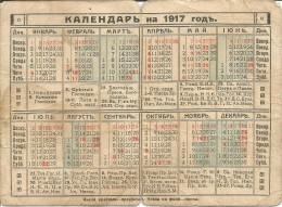 Ukraine Russian Empire 1917 Charkov Pharmacy Advertising Pocket Calendar Holidays And Fasting Days Calendario - Small : 1901-20