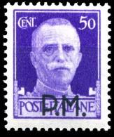 REGNO 1942 Posta Militare Cent. 50 C. Soprastampato P.M. PM MNH ** Integro - 1900-44 Vittorio Emanuele III
