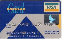 GREECE - European Popular Bank Visa, Used - Credit Cards (Exp. Date Min. 10 Years)