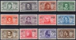 EGEO ISLANDS 1932. The Complete Set Of 12 Values, Mint NH. Italian Writers - Aegean