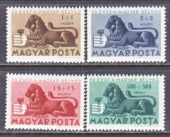 HUNGARY  B 188-91    **   STATUE  LION - Unused Stamps
