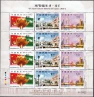 China Macau Macao 2009 Mini S/S 10th Macau Return China Stamp Overprint - 1999-... Chinese Admnistrative Region