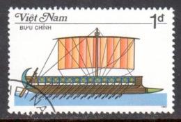 Vietnam 732 Birème Grecque 1986 O - Viêt-Nam