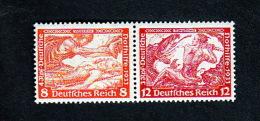 Deutsches Reich **  W57  Nothilfe Wagner Zusammendruck Katalog   50,00 - Se-Tenant