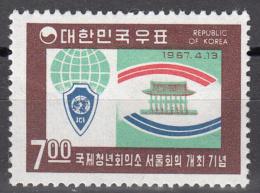 Korea-south    Scott No. 564     Unused Hinged     Year  1967 - Korea (Zuid)